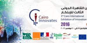 CIEI Cover - Heliopolis University for Sustainable Development