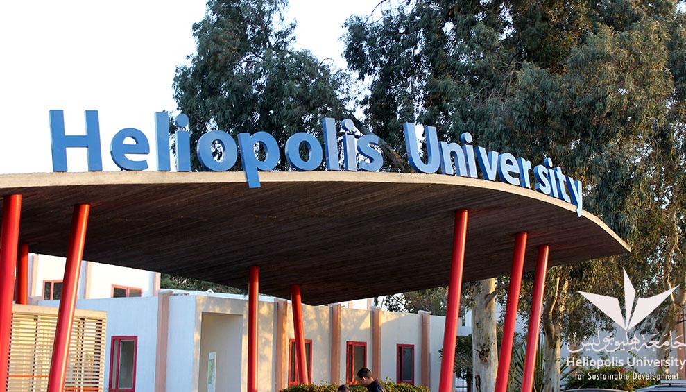 تنسيق جامعة هليوبوليس 2019
