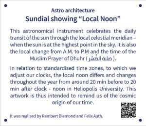 QR code for Sundial