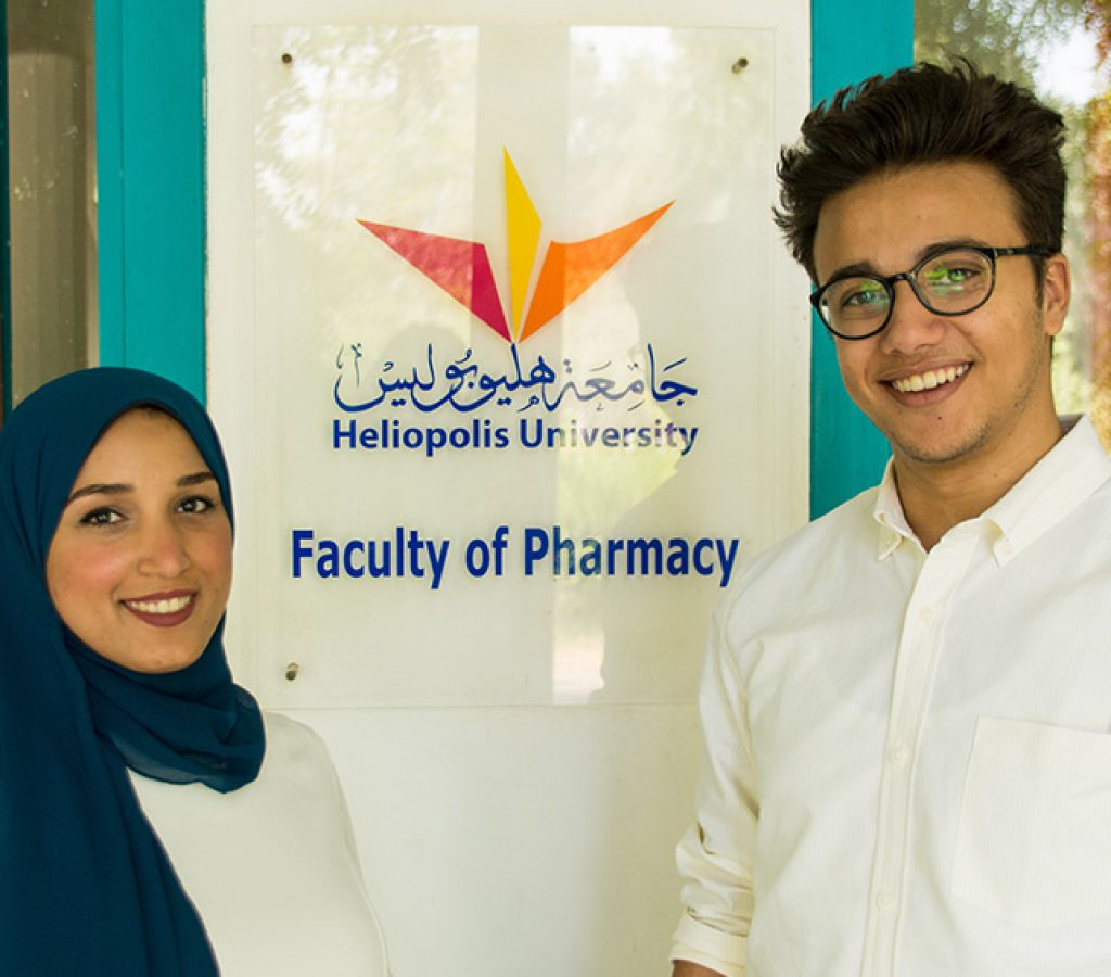 Pharmacy Entrance